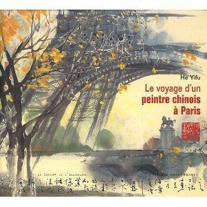 Buch_He Yifu_Kunst_paris