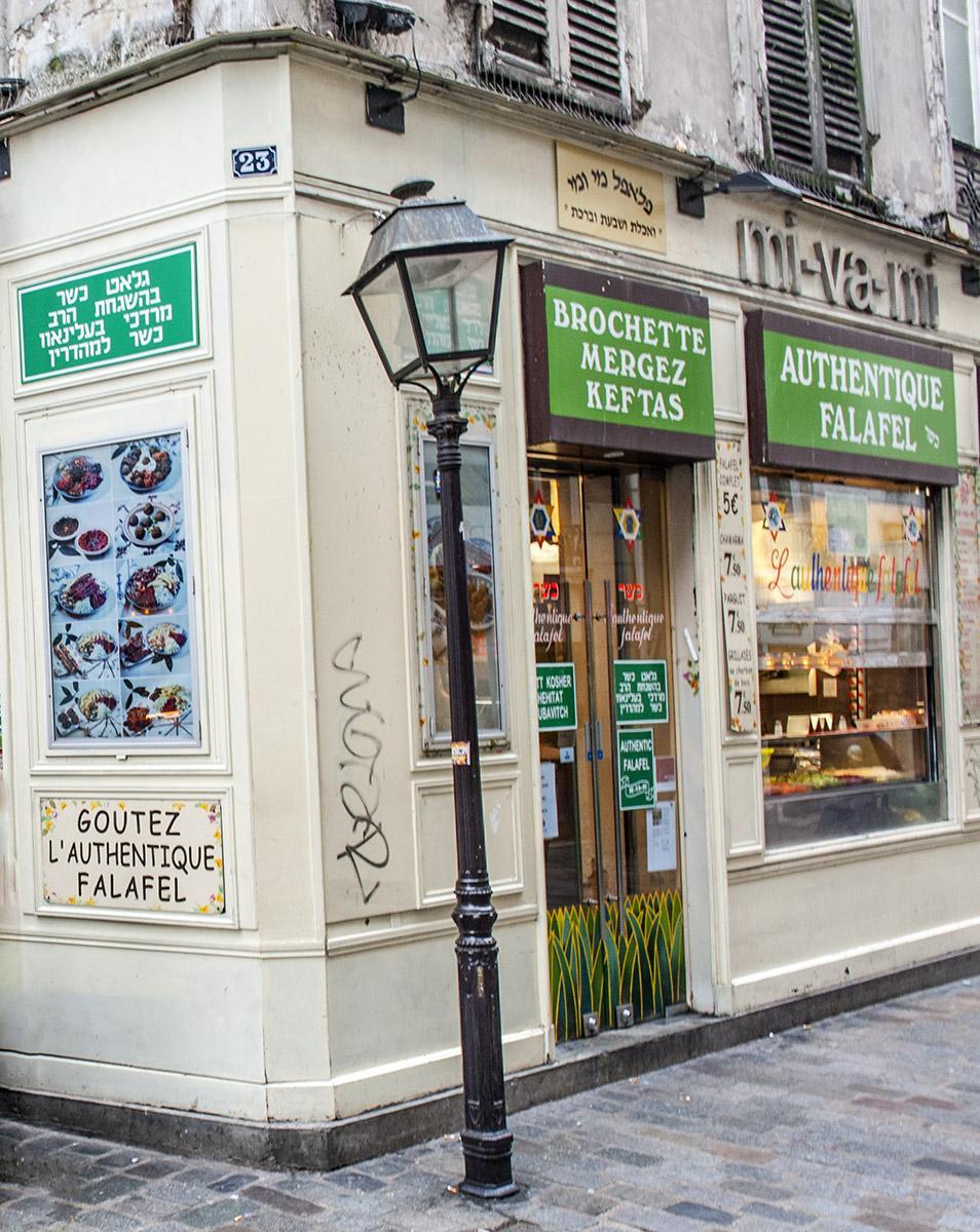 Mi-va-mi, jüdischer Genuss an der Rue des Rosiers 23. Foto: Hilke Maunder