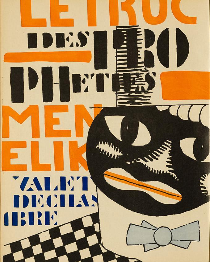 Art Déco-Plakatkunst von Leger: Find u Monde